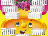 Календарь учителя 2010 - 2011 уч год - Клуб классных руководителей.
