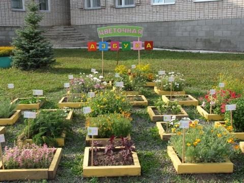 Ландшафтный дизайн школьного участка