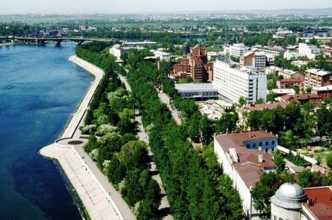 Новости : В Иркутске пройдёт акция
