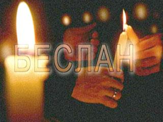 http://www.proshkolu.ru/content/media/pic/std/1000000/526000/525690-a8c23b174dda3afb.jpg