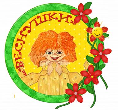 Название и девиз для команды девочек: подборка - Девизы и названия - Праздники в школе - Образование, воспитание и обучение - Сообщество взаимопомощи учителей srazukupi.ru