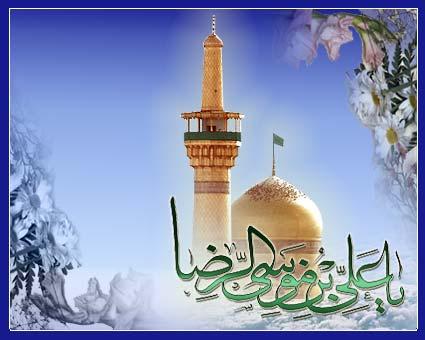 Кто является старшим должностым лицом в мечети?