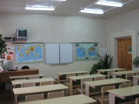 Кабинет географии 612986-8501b7351c4a7c0f