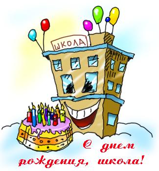 15 Декабря 2012 - Салехард СОШ 4