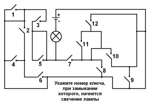 схема электрической цепи с ...