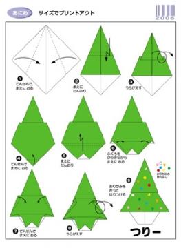 подробные схемы оригами, салфетки оригами.