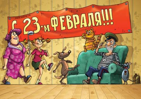 http://www.proshkolu.ru/content/media/pic/std/2000000/1131000/1130923-521ee2367a001126.jpg