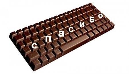 http://www.proshkolu.ru/content/media/pic/std/2000000/1215000/1214088-7e48a2030eee0ecc.jpg