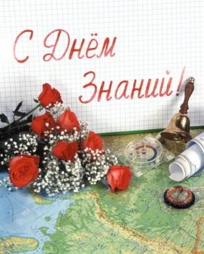 http://www.proshkolu.ru/content/media/pic/std/2000000/1561000/1560452-b1ce8432fd7237aa.jpg