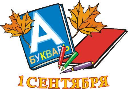 """Начало учебного года.   """"YES - Москва  """" - это. в школу иностранных языков!"""