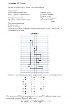 графический - Нужные схемы и описания для Вас.