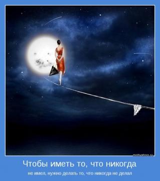 http://www.proshkolu.ru/content/media/pic/std/3000000/2098000/2097533-acab09adac2255fd.jpg