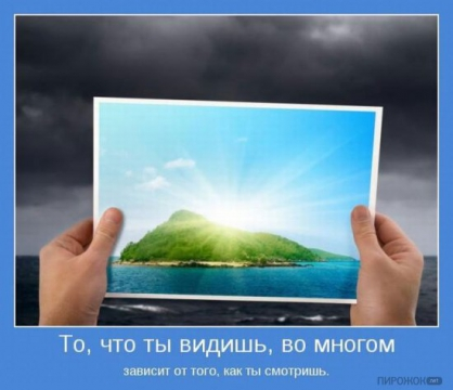 http://www.proshkolu.ru/content/media/pic/std/3000000/2458000/2457760-8e59ea2a46c7b1df.jpg