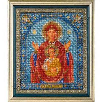 вышивка бисером радуга бисера именные иконы леонид.