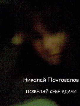 2939925-383c490454a33df4.jpg