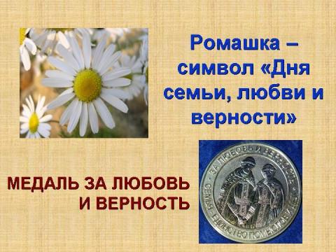 3029507-20c45bf8ec67b9ed.jpg