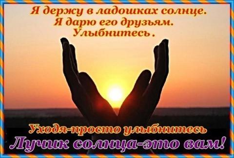 3112920-af07861411239d4f.jpg