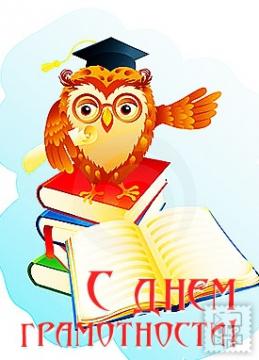 Читать Муниципальное общеобразовательная Средняя. - Полная ш…