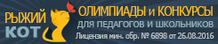http://ginger-cat.ru/