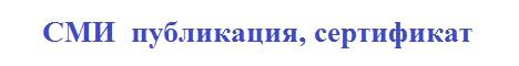 http://proshkolu.info/