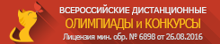 https://ginger-cat.ru?from=proshkolu