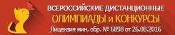 https://ginger-cat.ru?from=proshkolu