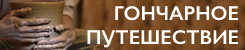 https://potter.timepad.ru/event/287983/